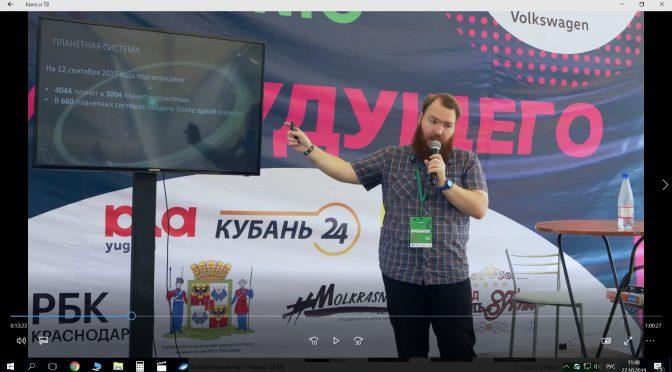 Игорь Тирский