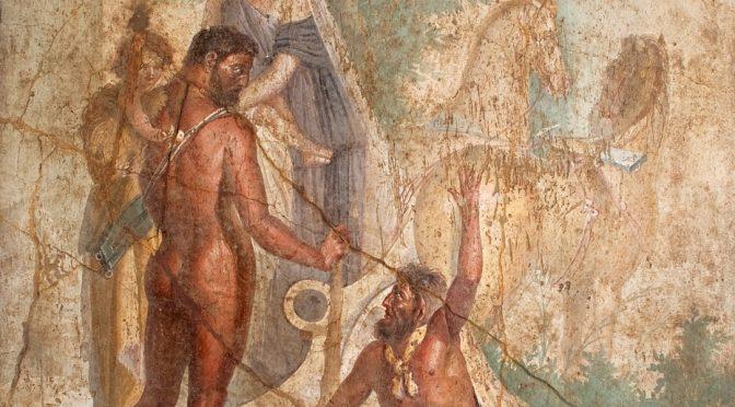 Изучение античности