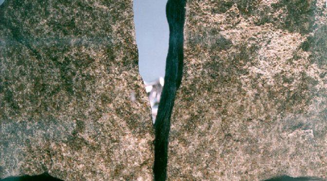 Открытия в метеоритике