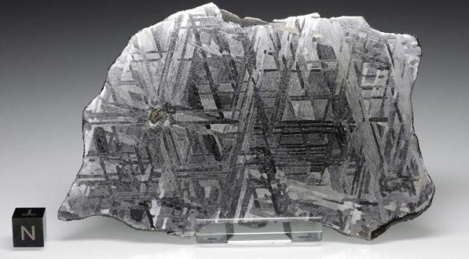 метеорит Wabar
